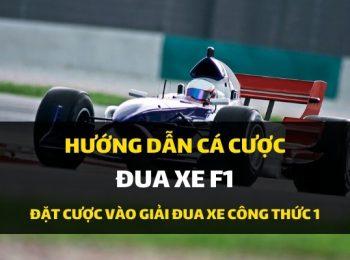 Dafabet hướng dẫn cá cược: Đặt cược giải đua xe F1 như nào?